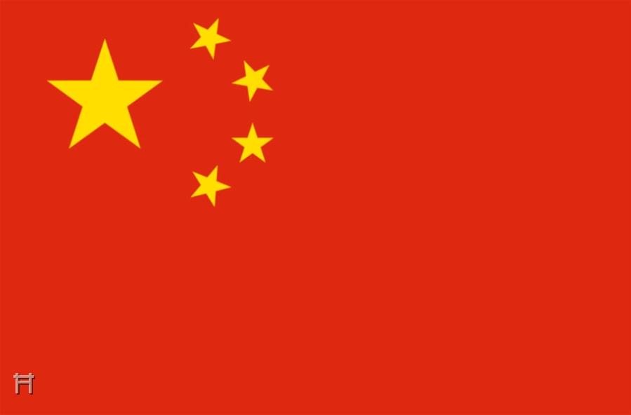 ryoma sakamoto v2 0 china vlag china